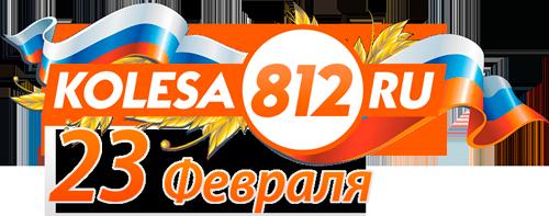 Kolesa812.ru