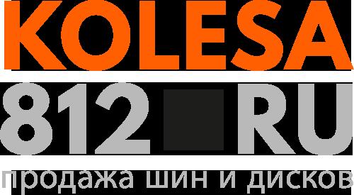 Kolesa812 - интернет-магазин шин и дисков