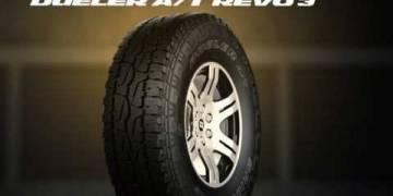 Три новинки шин от компании Bridgestone Americas