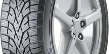 Шины Gislaved Nord Frost 100 — премиальное качество по доступной цене