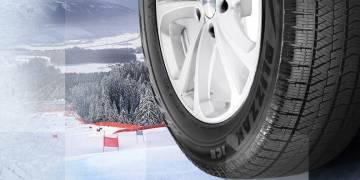Зимние шины Bridgestone Blizzak Ice