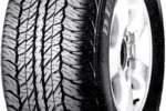 Шины Dunlop GrandTrek AT20 - стабильная езда в любой сезон!