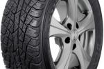 Многофункциональные шины Dunlop Grandtrek AT25