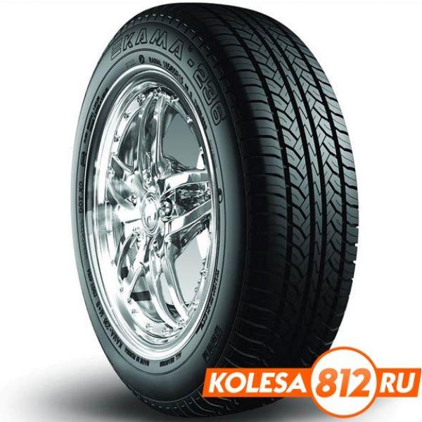 Кама Евро 236