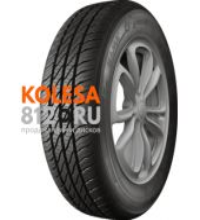 Кама Кама-365 (НК-241)
