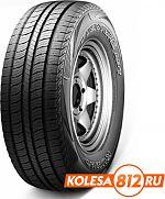 Marshal KL51 Road Venture APT